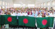 হবিগঞ্জ জেলা প্রশাসনের উদ্যোগে 'পতাকা উৎসব' অনুষ্ঠিত