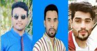 'ব্রাহ্মণবাজার অনলাইন প্রবাসী গ্রুপ' এর কমিটি গঠন
