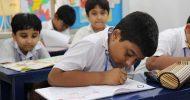 গভর্ণিংবডির টুটি চেপে ধরে শিক্ষা আইনের খসড়া চুড়ান্ত করেছে সরকার