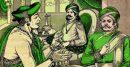 বাঙ্গালী মুসলমানের বংশ পদবীর সাতকাহন (২য় পর্ব)