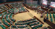 সংসদে বিল পাস: 'প্রয়োজন অনুসারে' চলবে ভার্চুয়াল আদালত