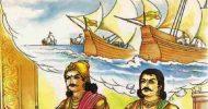 বাঙ্গালী মুসলমানের বংশ পদবীর সাতকাহন (১ম পর্ব)