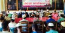 বড়লেখায় পরিবেশ মন্ত্রীর সুস্থতা কামনায় দোয়া মাহফিল