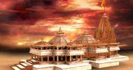 অযোধ্যায় রামমন্দির নির্মাণের ৬ লাখ রুপি চুরি