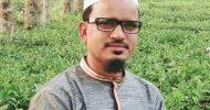 কুলাউড়ার কৃতি শিক্ষক আব্দুল করিম ' এর সাগরনাল সিনিয়র আলীম মাদ্রসায়' উপাধ্যক্ষ হিসেবে নিয়োগ লাভ