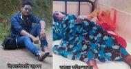 ব্রাহ্মণবাজারে সন্ত্রাসী জুনেদ কর্তৃক প্রতিবেশীর স্ত্রীকে মারপিট করে টাকা ছিনতাই