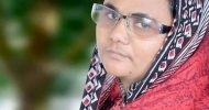 কেন্দ্রীয় শ্রমিক নেত্রী 'রাহেলা সিদ্দিকা'র ঈদ শুভেচ্ছা