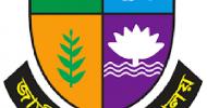 নভেম্বরে জাতীয় বিশ্ববিদ্যালয়ের অনার্স ২য় বর্ষে প্রমোশন প্রাপ্তদের ১ম বর্ষের পরীক্ষা