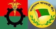 দোষারোপের রাজনীতি আ.লীগ-বিএনপিতে