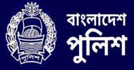 বালাগঞ্জ ও বিশ্বনাথ থানার ওসি বদলি