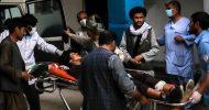 আফগানিস্তানে বোমা বিস্ফোরণে উড়ে গেল বাস, নিহত ১১