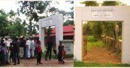 কুলাউড়া নন্দনগর প্রাইমারি স্কুলে শিক্ষার্থীর উপবৃত্তির টাকা হাতিয়ে নিলো দফতরি